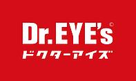 メガネ・ドクターアイズ-メガネ(眼鏡・めがね)